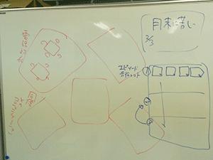 140108_IMAG0100-(1)_v01_yoshida