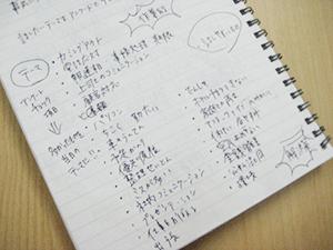 140108_IMG_3330_v01_yoshida