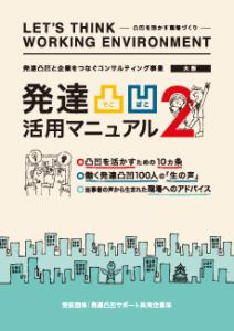 140312_hyoshi2_v01_kaga